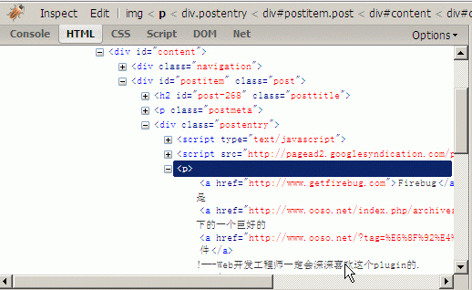 HTML查看器