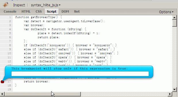 图7:javascript调试器